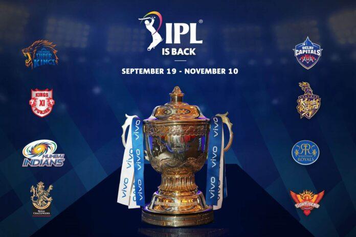 IPL-2020 Patanjali