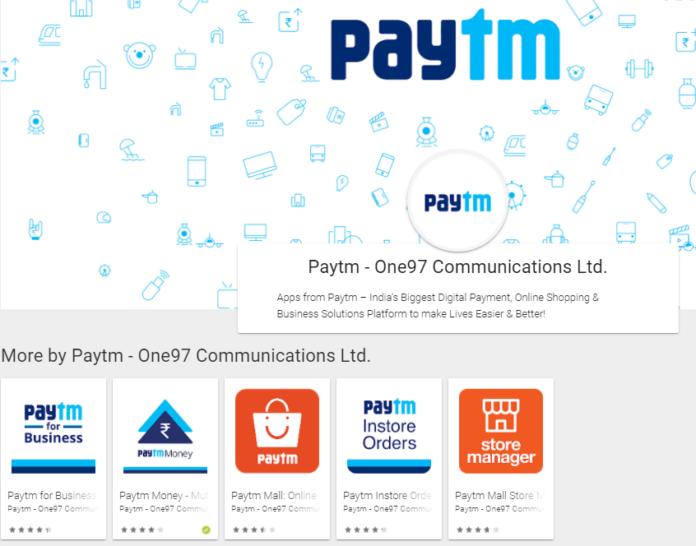 Google Removed Paytm App